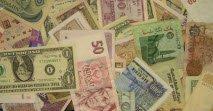 покупка валюты в Москве