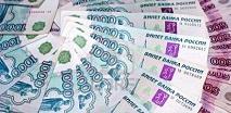 деньги в долг в коломне