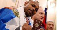 деньги в долг без гражданства в Москве