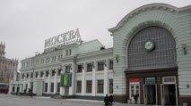 Телефон на Белорусском вокзале. Покупка