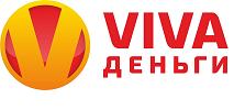 вива-деньги онлайн заявка