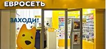 Кредит на покупку телефона в Москве