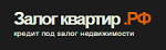 Кредитный брокер ЗалогКвартир.рф