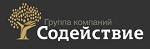 Кредитный брокер ГК Содействие