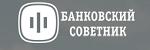 Кредитный брокер Банковский Советник
