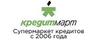 Кредитный брокер Кредитмарт