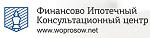 Кредитный брокер Финансово-Ипотечный консультационный центр