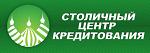 Кредитный брокер Столичный Центр Кредитования