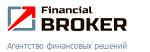 Кредитный брокер Финансовый брокеръ
