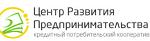 Кредитный кооператив Центр развития предпринимательства