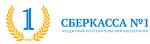 Кредитный кооператив Сберкасса-1