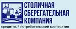 Кредитный кооператив Столичная Сберегательная компания