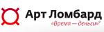 АРТ Ломбард