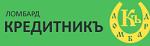 Ювелирный ломбард Кредитникъ
