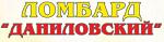 Ломбард Даниловский